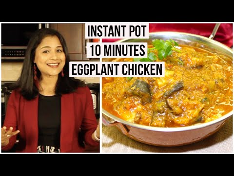 Instant Pot 10 minute Eggplant ChickenHow to Make Easy Eggplant Chicken