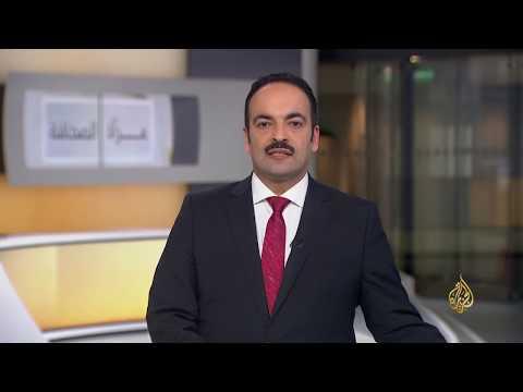 مرآة الصحافة 19/1/2018  - نشر قبل 8 ساعة