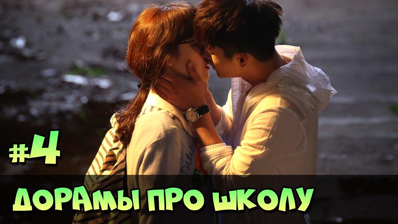 Корейские сериалы жанра комедия романтика школы как выглядит в реальной жизни губка боб