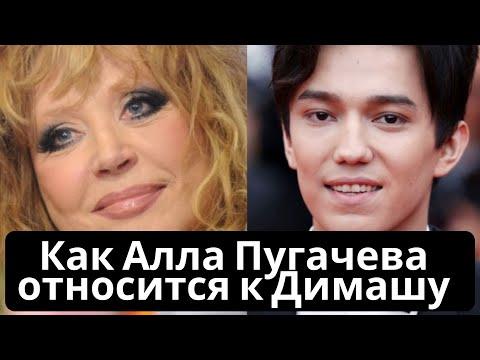 Как Алла Пугачева относится к Димашу // How Alla Pugacheva relates to Dimash (SUB. 26 LGS)