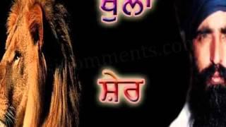 Speech - 2 ( Sant Baba Jarnail Singh Ji Khalsa BhindraWale )