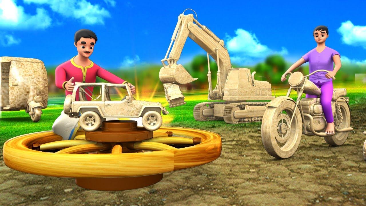 మట్టితో చేసిన వాహనాలు ఆట బొమ్మలు - Vehicles Made with Sand | 3D Animated Telugu Stories | Maa Maa TV