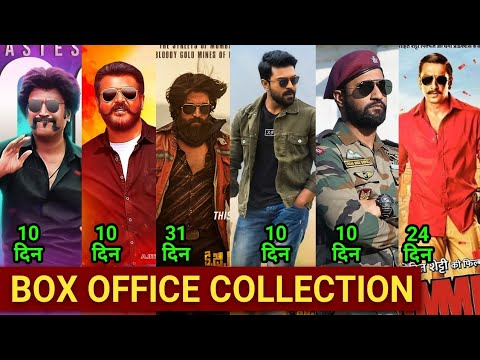 Box Office Collection Of KGF, Simmba, URI, Vinaya Vidheya Rama, Petta, Vishwasam