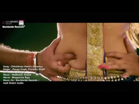 vojpuri hot song by rani