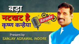 Karaoke of Bada natkhat hey re krishn kanhaiya by Sanjay agrawal indore
