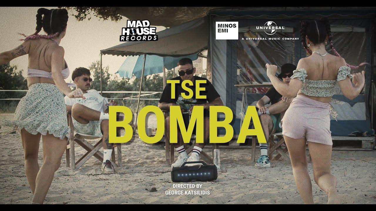 Download TSE - Bomba (Official Music Video)