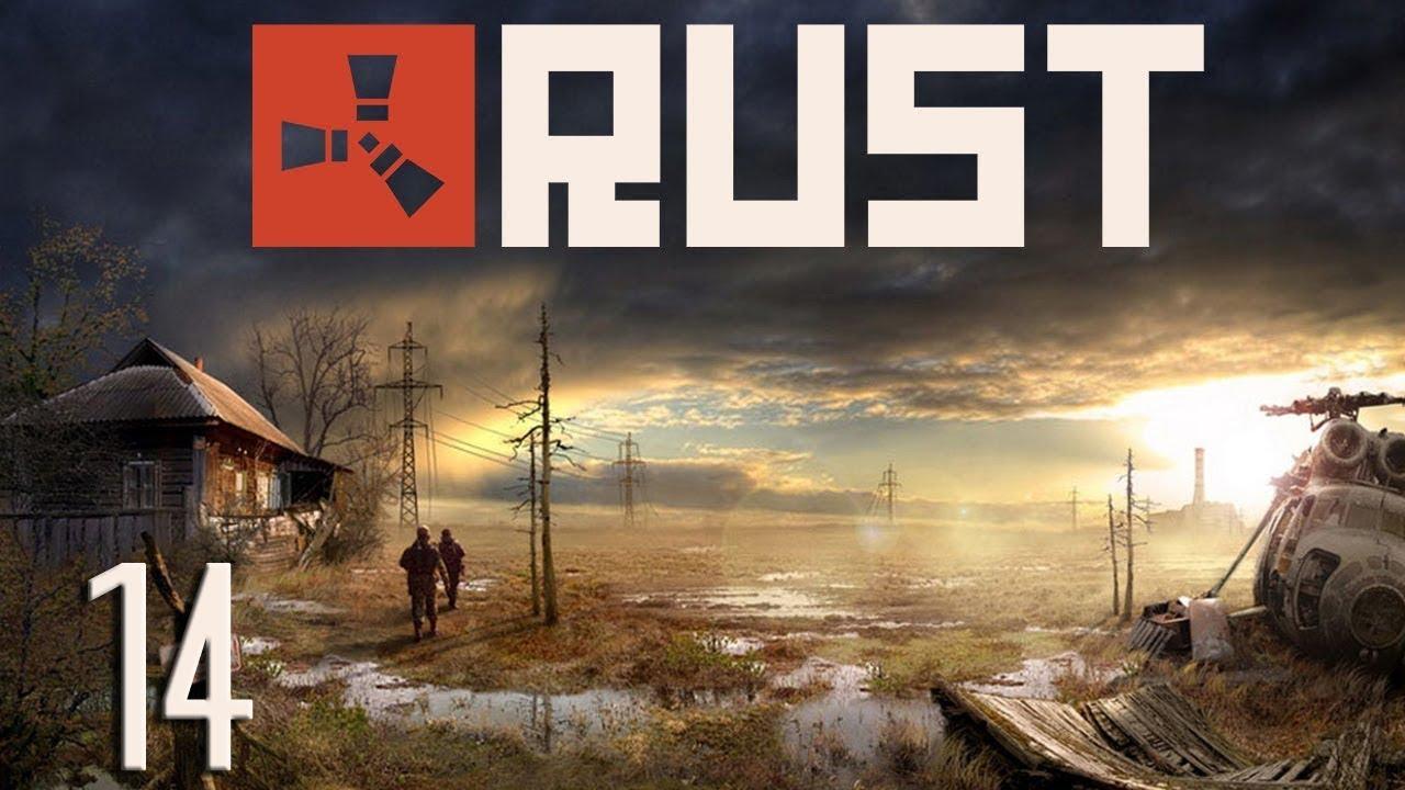 Rust 14 El Fuego Que Purifica