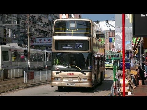 Hong Kong Buses 2017 香港巴士2017年 – The Oldest Buses of KMB  –