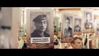 Иванчук Семен Илларионович 9 Мая 2017 Бессмертный Полк 9may video
