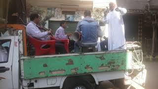 مولد ميت مسعود مع تحيات الشيخ/ محمد