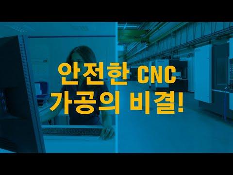 CNC  !