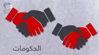 أكثر أنواع الاتجار بالبشر انتشارًا في العالم و في المنطقة العربية