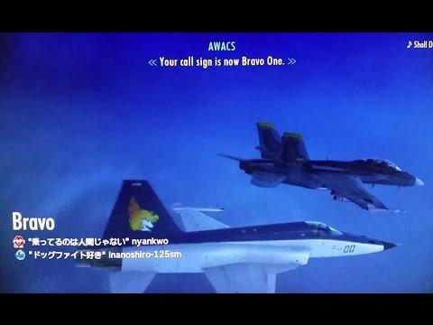 Dubai Night Assault FA18F  F 5E  SN  Coop mission Win MVP