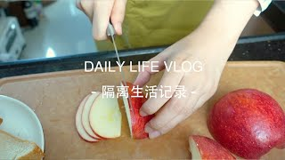 VLOG 66 |the Last week in old house|home cooking, cleaning, design
