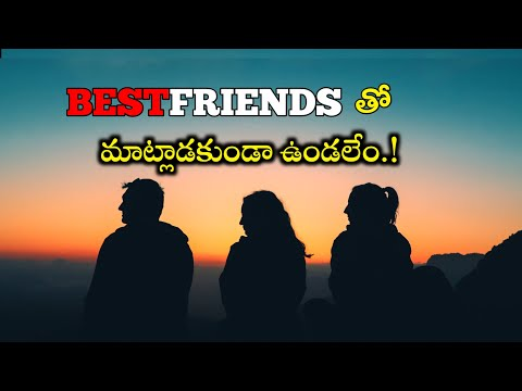 Best Friend Whatsapp Status In Telugu Best Friend Forever Video