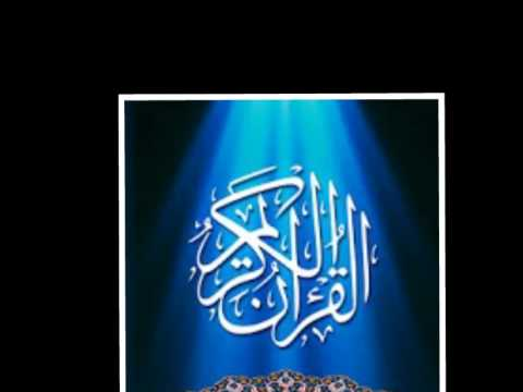 104 Sura al-Humajah With Bangla Translation By Dr. Zakir Naik