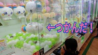 The weakest claw machine ever! | UFOキャッチャー | かりちゅーばー | ぬいぐるみ | アーム弱い?