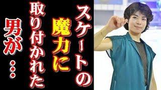 町田樹氏 あまりにも町田樹な新プロを披露!!! 町田樹 検索動画 15