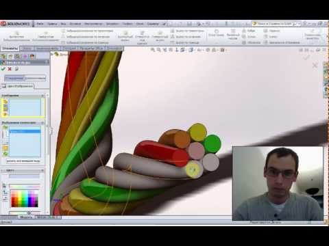 Связка проводов или шлангов в SolidWorks 2012