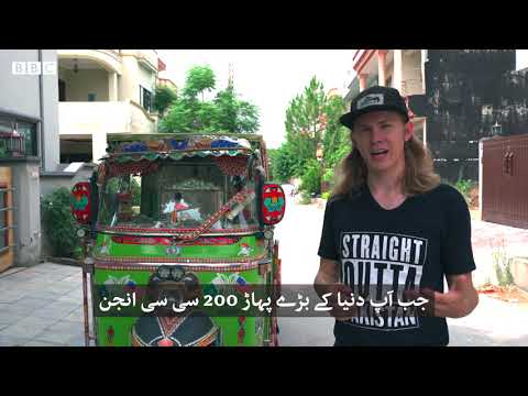 From Karachi to Khunjerab: American who traveled across Pakistan on Rickshaw in 6 months - BBCURDU