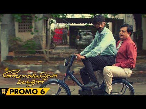 VIP TV Spot 6 | Velai Illa Pattadhaari |...