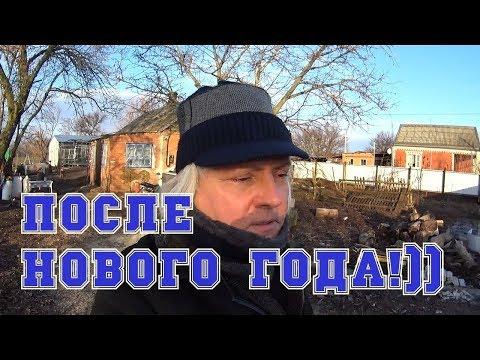 После Нового года!)))