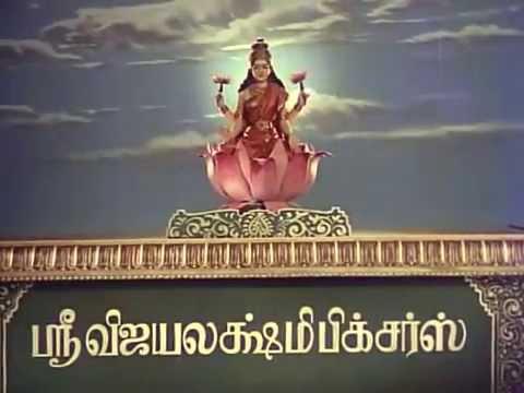 Sri Vijayalakshmi Pictures - Tamil movie company logo