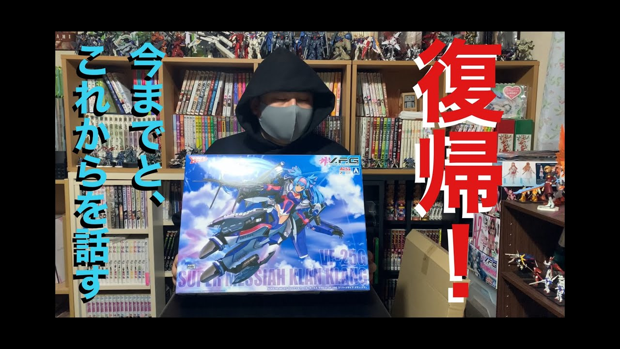 宝くじ 2363 西日本