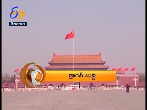 1 PM | ETV 360 | News Headlines | 15th August 2019 | ETV Telangana