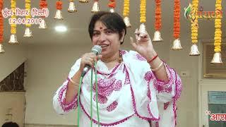कान्हा की दीवानी Banjau Gi || अलका गोयल || आराध्या || भजन 2019