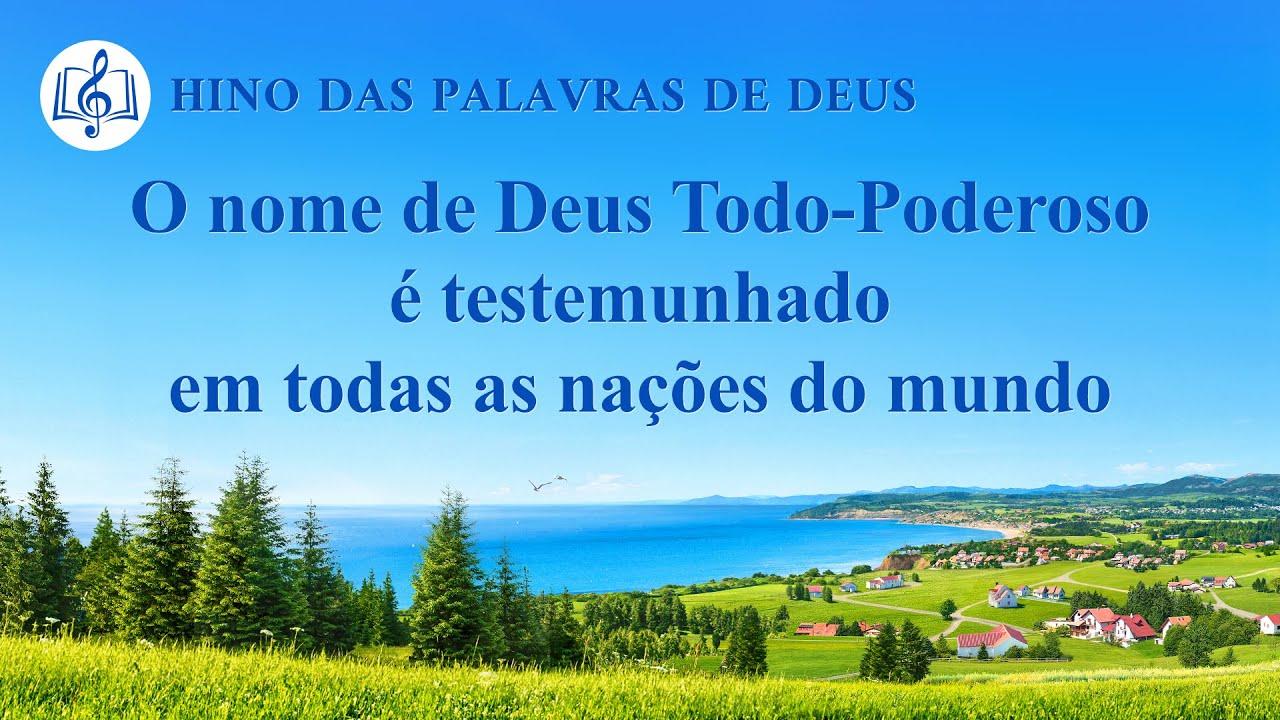 """Hinos de louvor 2020 """"O nome de Deus Todo-Poderoso é testemunhado em todas as nações do mundo"""""""