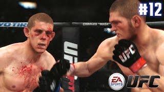 EA Sports UFC - Khabib Nurmagomedov vs Joe Lauzon (EA Sports UFC PS4 Matches)