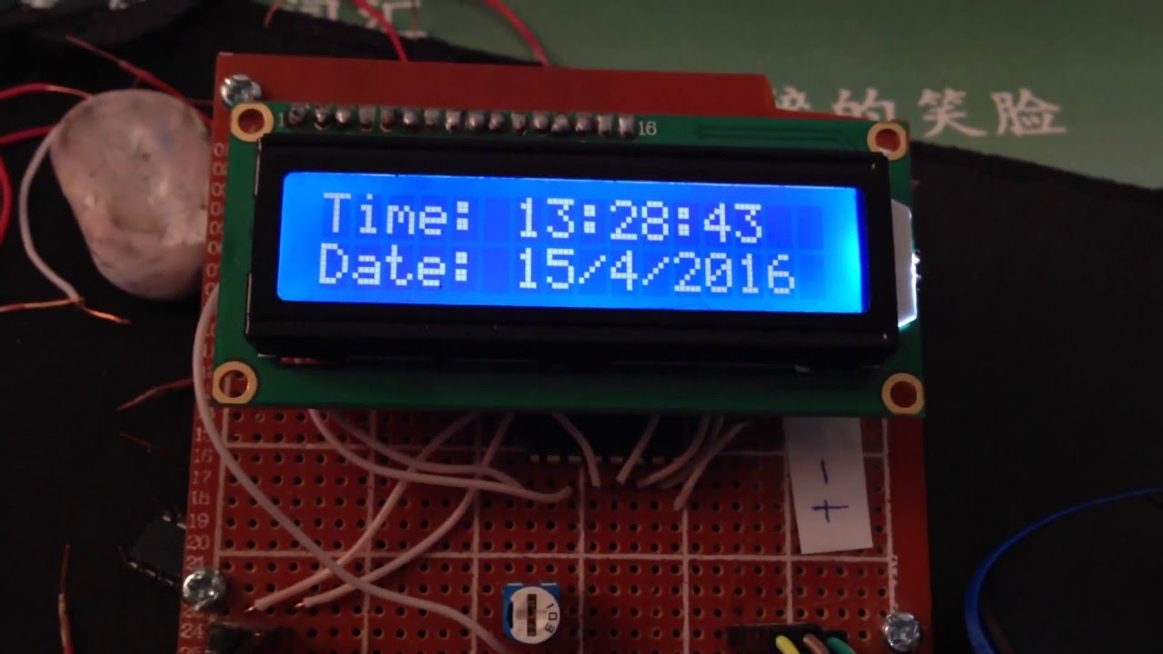 Lcd with real time clock ds and arduino uno youtube