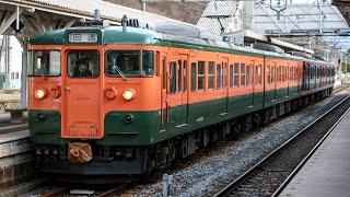 [廃車回送] 引退した115系S25編成とS27編成が長野総合車両センターへ [しなの鉄道]