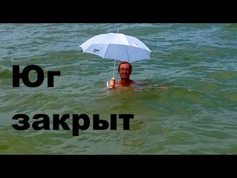 Новости с Кубани: москвичей изолируют, взятки пресекут, засуха угрожает