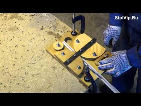 Как согнуть алюминиевый профиль для радиусного фасада