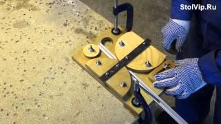 Как согнуть алюминиевый профиль для радиусного фасада(Простое приспособление для изгибания алюминиевого кромочного профиля, позволяет гнуть профиль для радиус..., 2014-12-21T18:58:37.000Z)