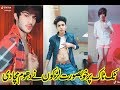 Hot & Sexy pakistani Boys Hit Videos On Tik Tok 2019
