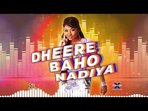 Sally Sagram - Dheere Baho Nadiya (Chutney 2020 🇹🇹) Xtreme Band #NewSallyMusic