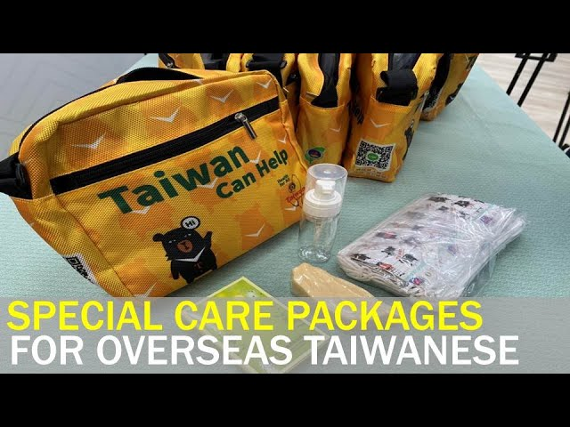 OCAC to promote Taiwan through special edition of care packages    Taiwan News   RTI