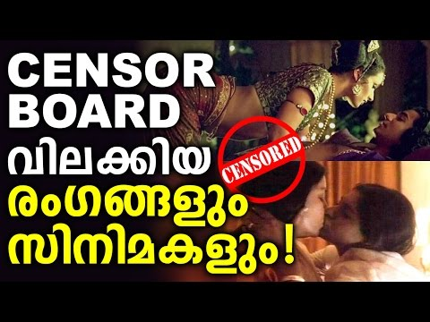 Movies Scenes CUT by Censor Board