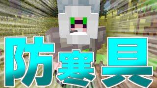 【マインクラフト】 黄昏の巣窟:Part14【阿吽マイクラ実況】