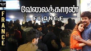 #VelaikkaranFrance   Public Opinion - France @24AMSTUDIOS