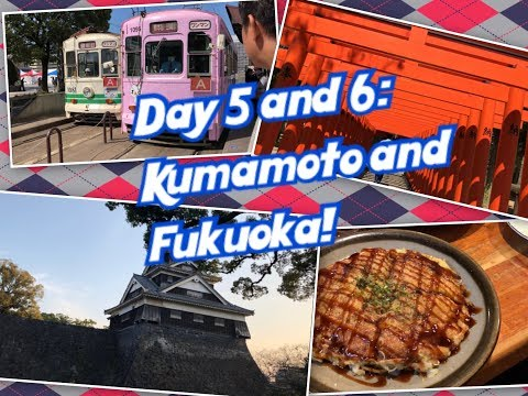 Travel Guide: 8 Days in Kyushu, Japan (Part 3 of 4: Kumamoto and Fukuoka)