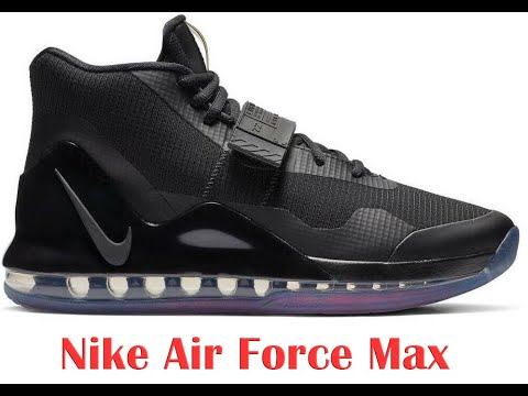 nike-air-force-max-ar0974---a-closer-look