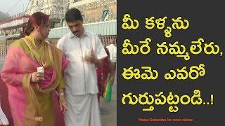 Telugu actress unseen video