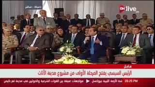 """""""إنت مين"""".. شاهد كيف احتد السيسي على برلماني طالبه بتأجيل زيادة أسعار الوقود"""