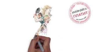 Рапунцель  Как поэтапно нарисовать Рапунцель видео(http://youtu.be/9SF6ZsNrAS4 Рапунцель запутанная история мультфильм. Как правильно нарисовать рапунцель онлайн поэтап..., 2014-09-18T19:20:02.000Z)