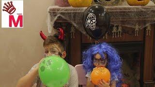 Приколы на Хеллоуин Меняем голос при помощи шариков с гелием Гелий челлендж голос с гелием влог топ