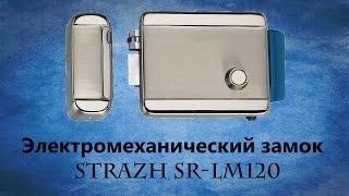 видео Накладные и врезные электромагнитные замки для дверей в составе СКУД